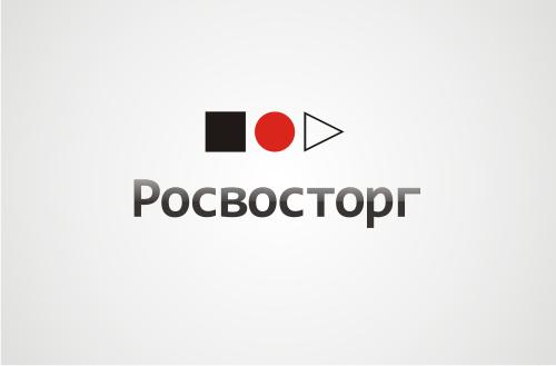 Логотип для компании Росвосторг. Интересные перспективы. фото f_4f85eb95e2d1a.png