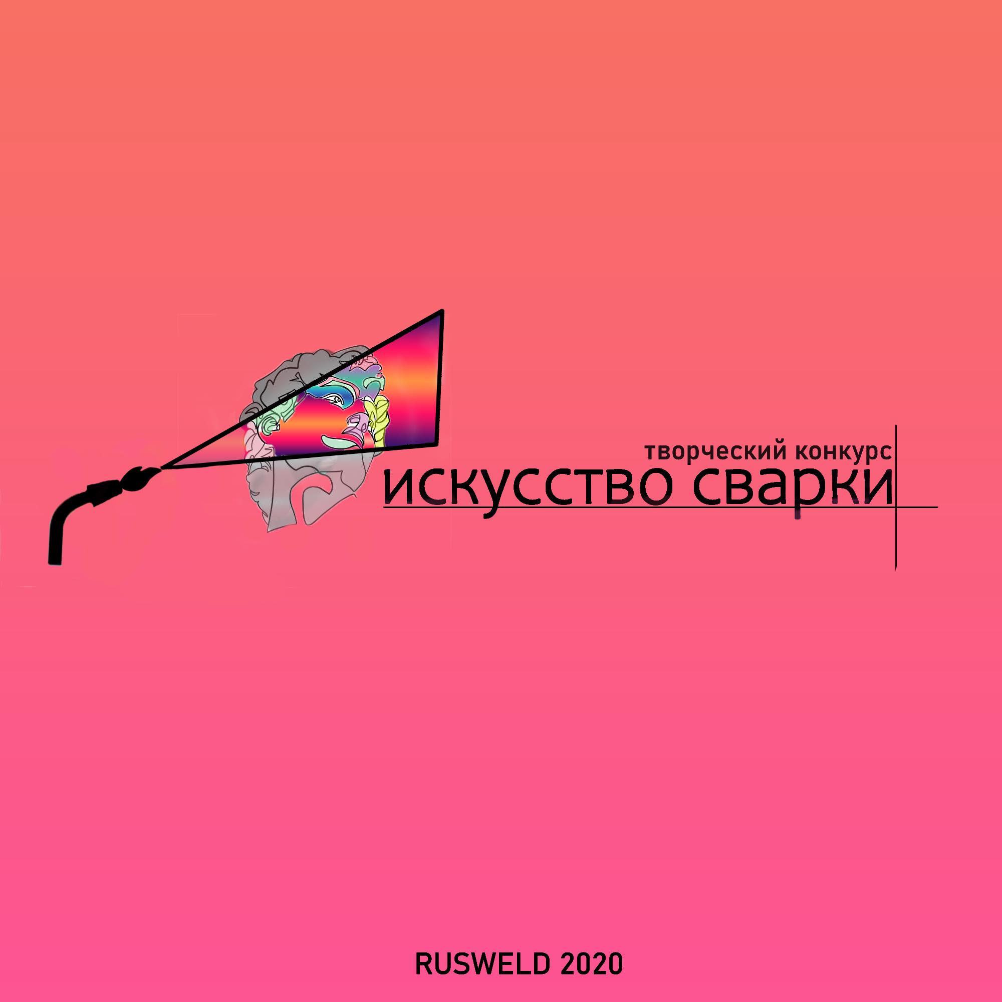 Разработка логотипа для Конкурса фото f_1505f70c426d3ee5.png