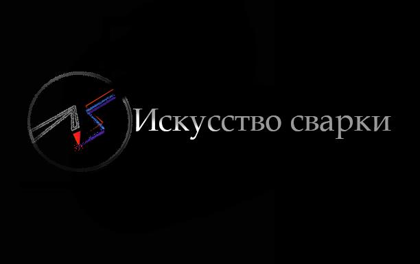Разработка логотипа для Конкурса фото f_5805f6eeb56319a2.png