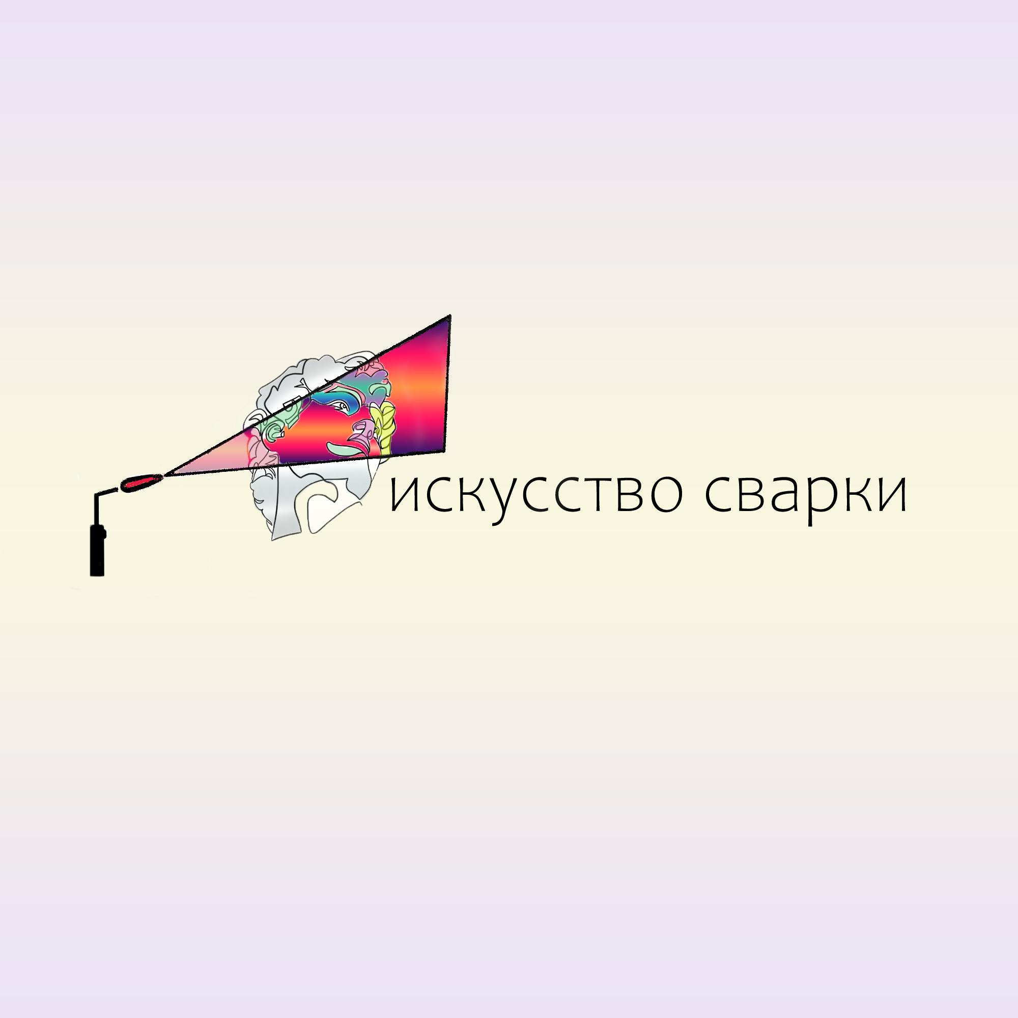 Разработка логотипа для Конкурса фото f_6445f6fb7cad0717.png