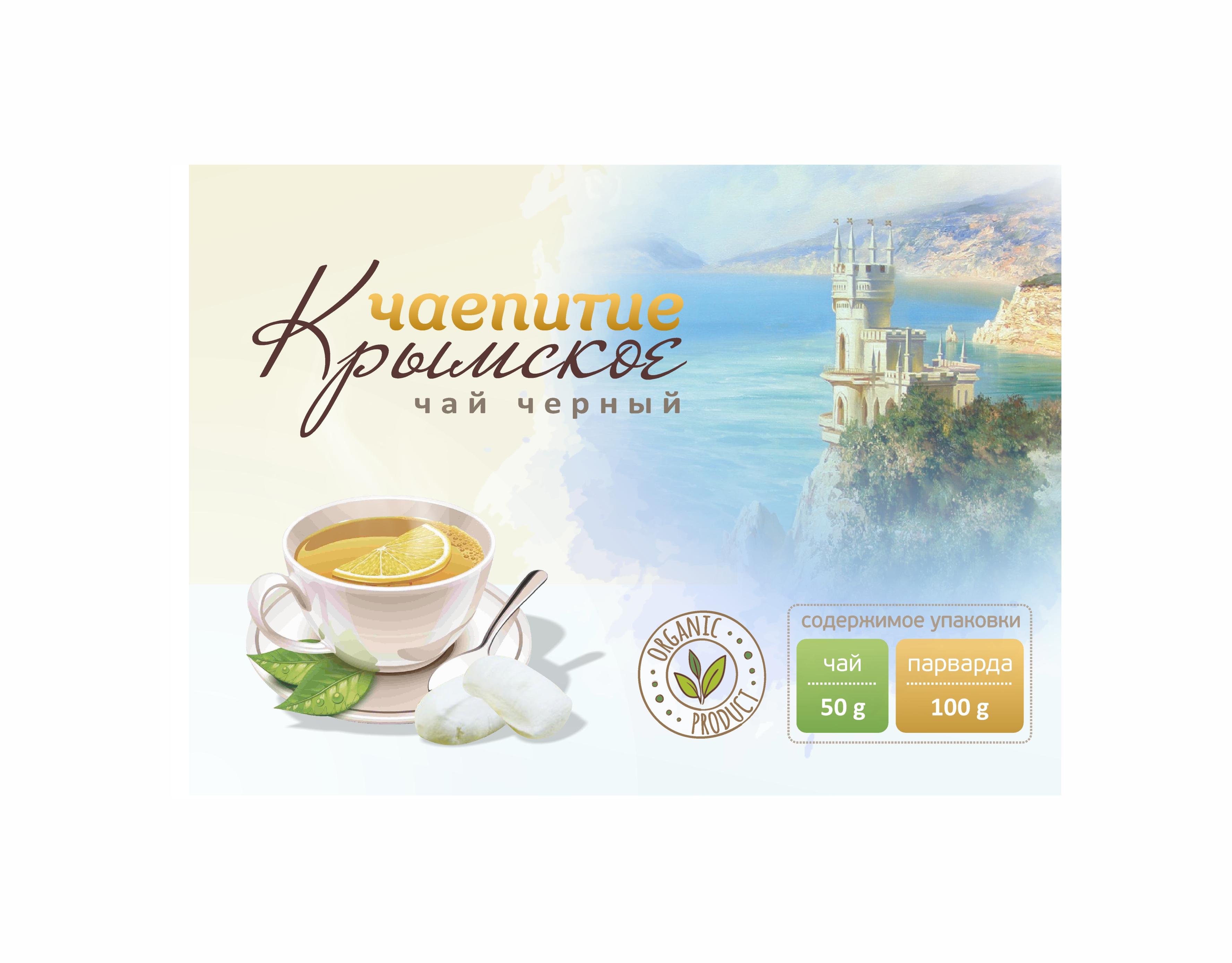 Дизайн коробки сувенирной  чай+парварда (подарочный набор) фото f_7705a53c20c754f2.jpg