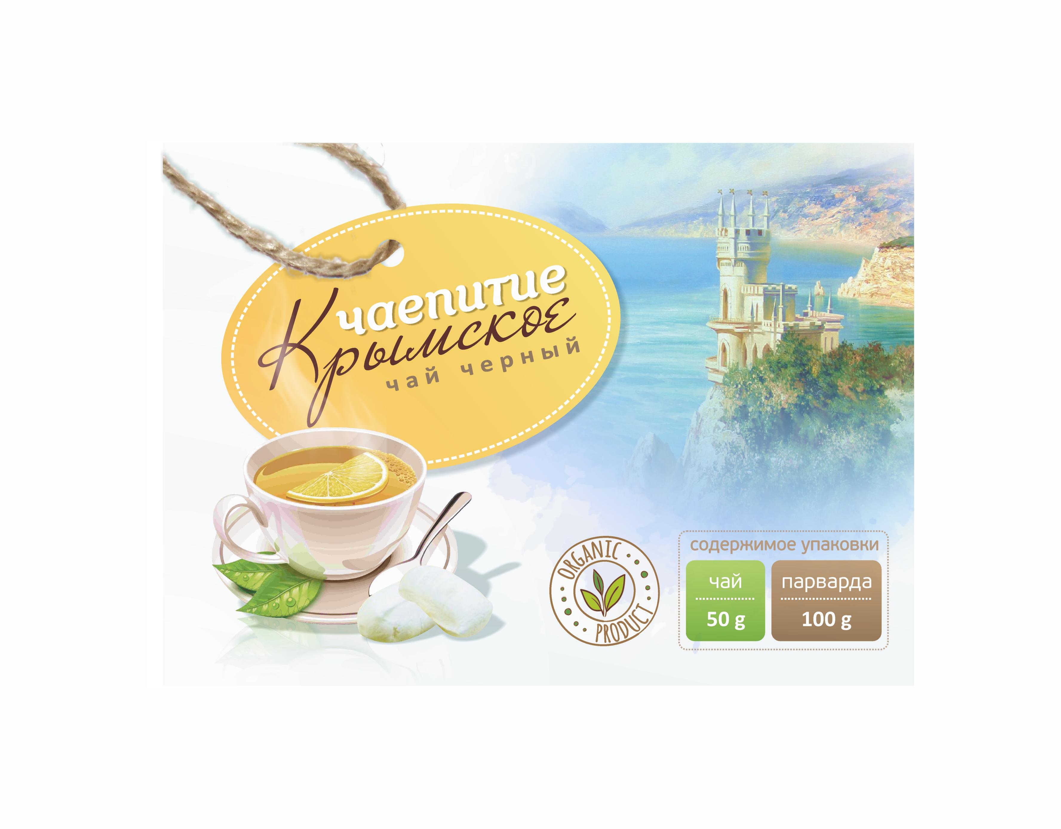 Дизайн коробки сувенирной  чай+парварда (подарочный набор) фото f_8995a53c20f2db38.jpg