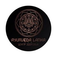 Центр Здоровья AYURVEDA LANKA