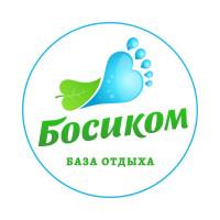 "База отдыха ""Босиком"""