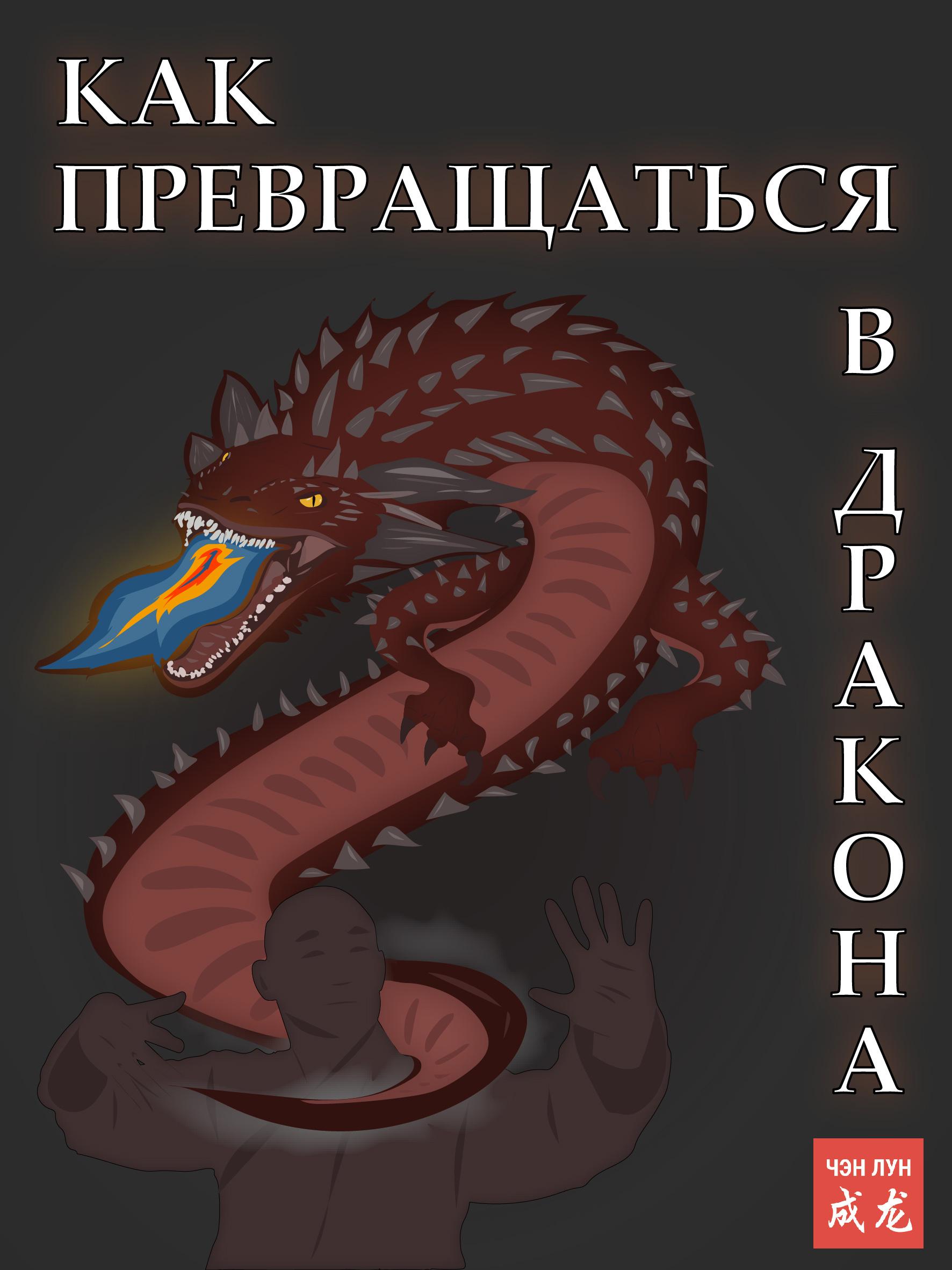 Обложка для книги фото f_8845f5663c7a0b5d.jpg