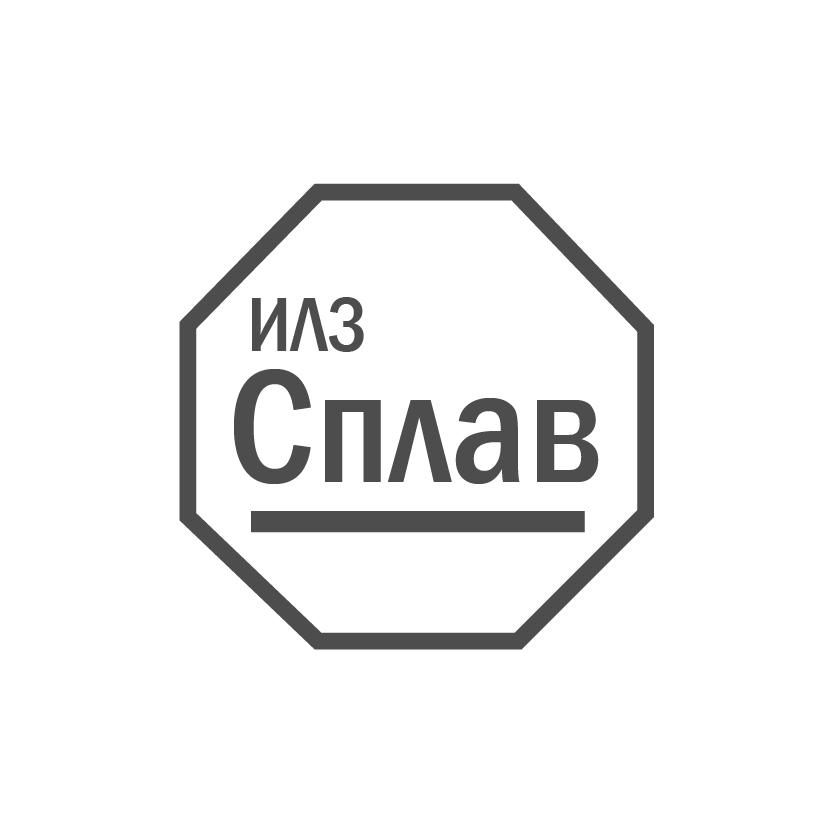 Разработать логотип для литейного завода фото f_0305b0071a21d2ec.jpg