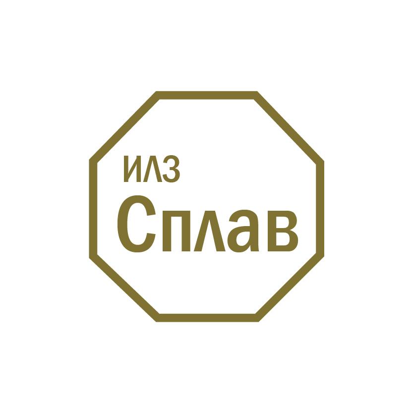 Разработать логотип для литейного завода фото f_1545b0071ae84231.jpg