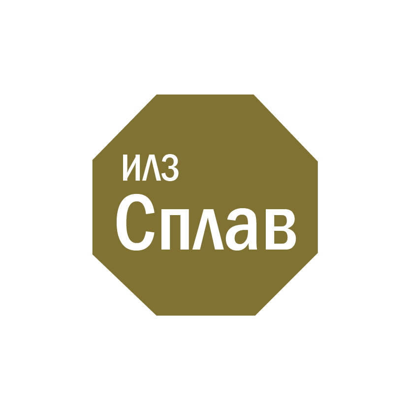 Разработать логотип для литейного завода фото f_2745b0071a7f20d9.jpg