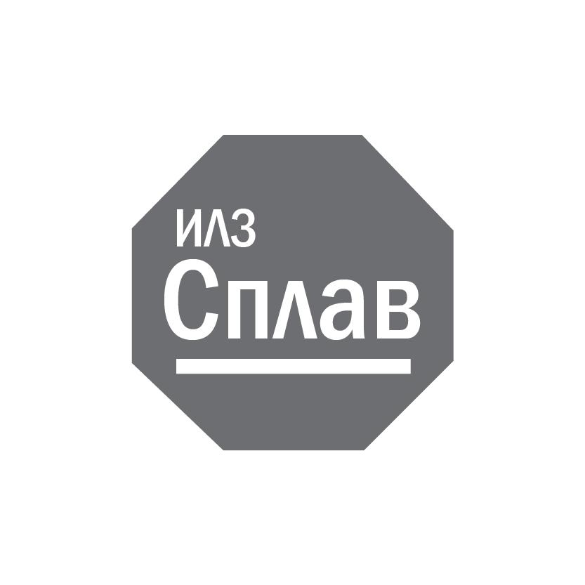 Разработать логотип для литейного завода фото f_4975b00719ad8c29.jpg