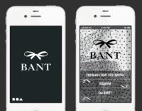 Atelier BANT app