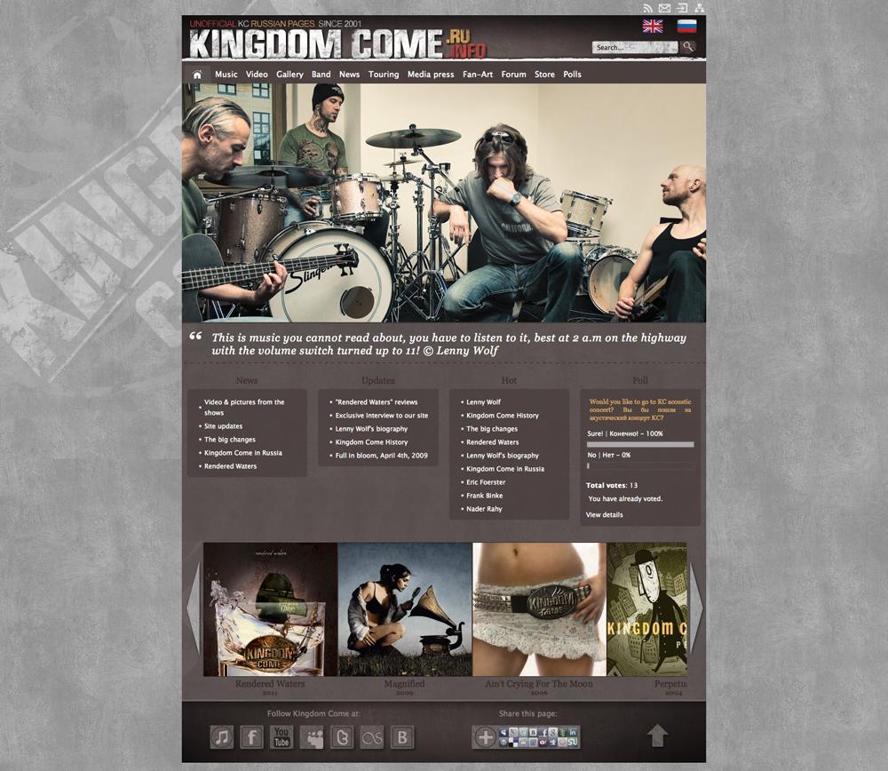 Сайт для музыкальной группы Kingdom Come