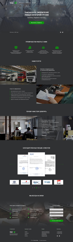 Создание трех страниц в пдф для сайта фото f_5215b6d6974d0870.jpg