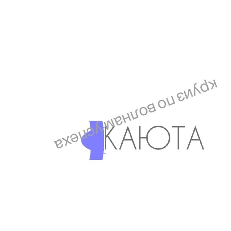 Разработать логотип для тренинговой компании фото f_53052aee052af572.jpg