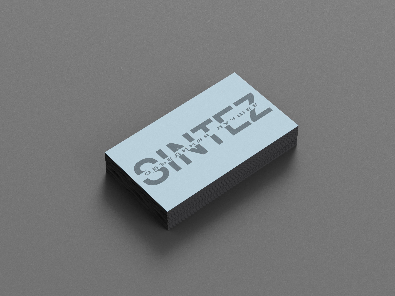 Разрабтка логотипа компании и фирменного шрифта фото f_7055f61f5fa4704b.jpg