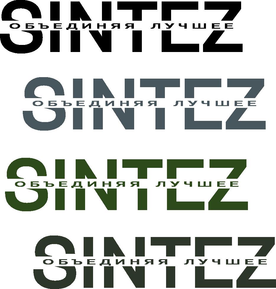 Разрабтка логотипа компании и фирменного шрифта фото f_7325f61f5bd04d03.png
