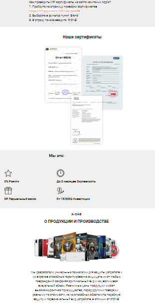 Лучший Web дизайн страницы продажи франшизы фото f_6465f04d35cc2082.png