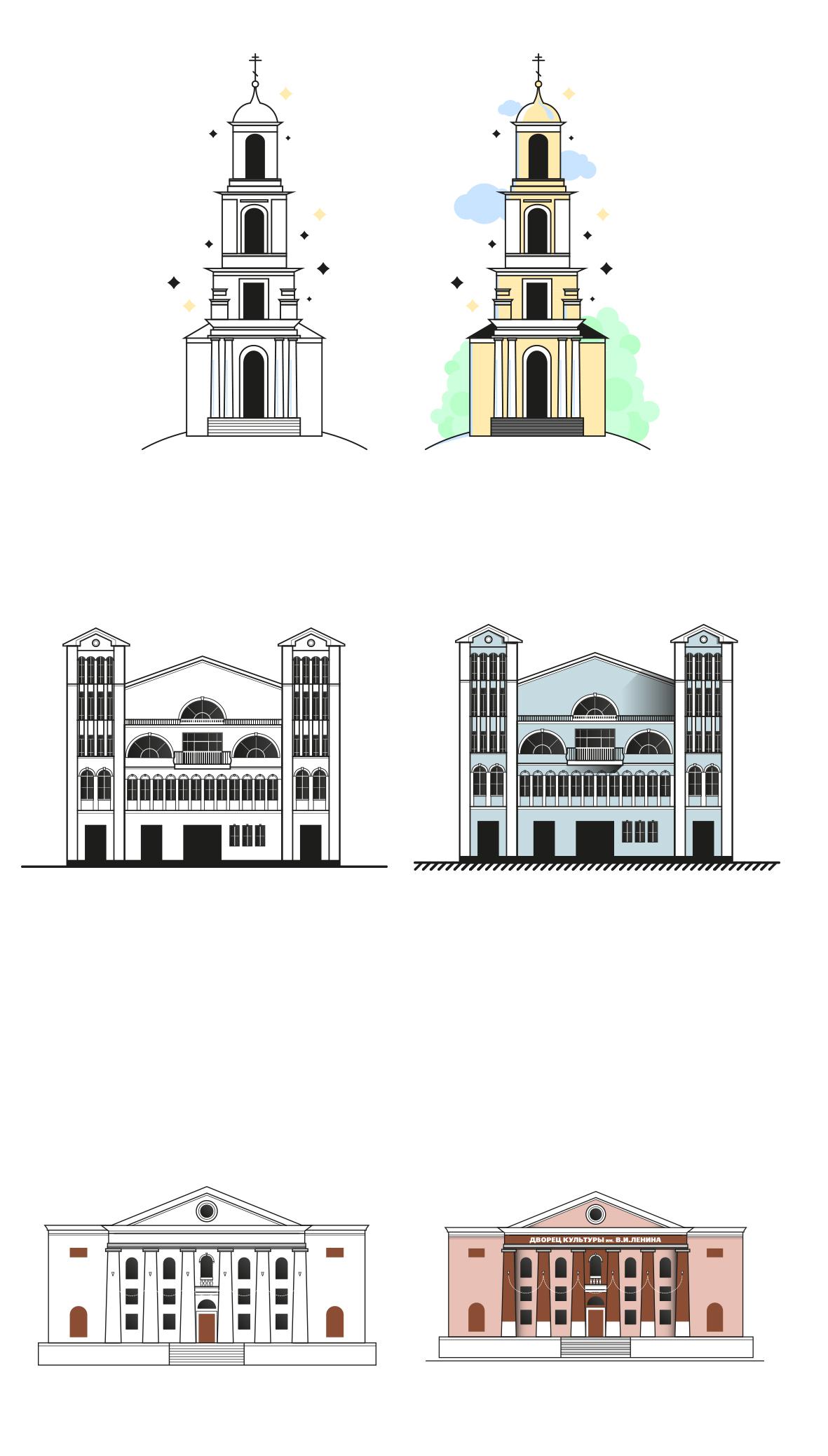 Иконки здания