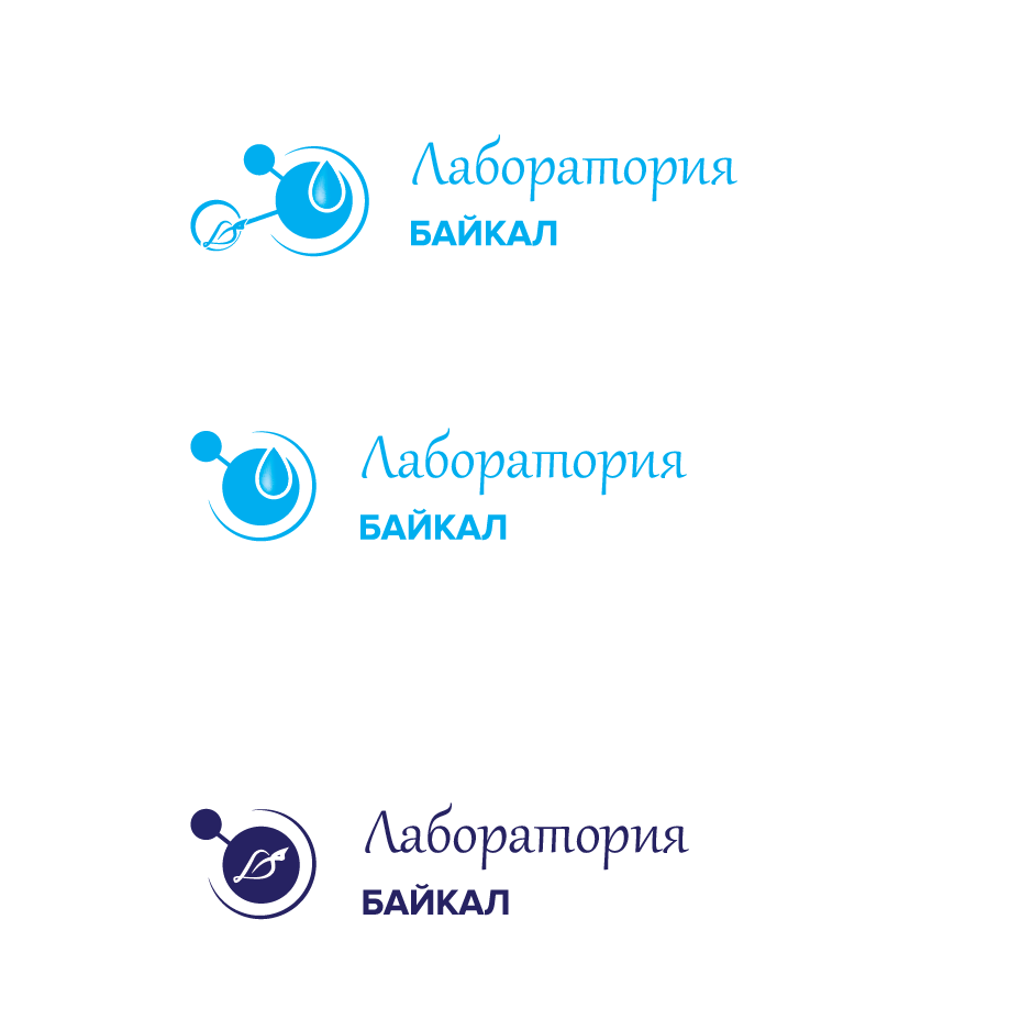 Разработка логотипа торговой марки фото f_1405970f2d1899b4.png