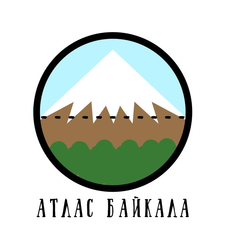 Разработка логотипа Атлас Байкала фото f_1565b0d86736f2a7.png