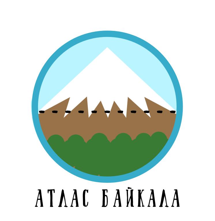 Разработка логотипа Атлас Байкала фото f_4505b0d857e1019f.png