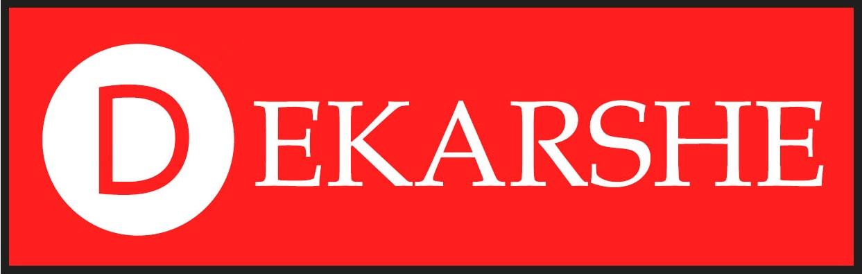 Разработать дизайн ИКОНКИ для логотипа для сети магазинов мужской одежды. фото f_8145e273710df9be.jpg