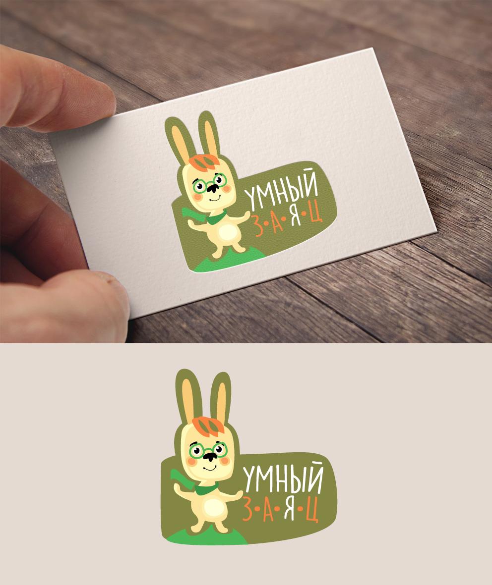 Разработать логотип и фирменный стиль детского клуба фото f_5195565fcfa3ef2f.jpg