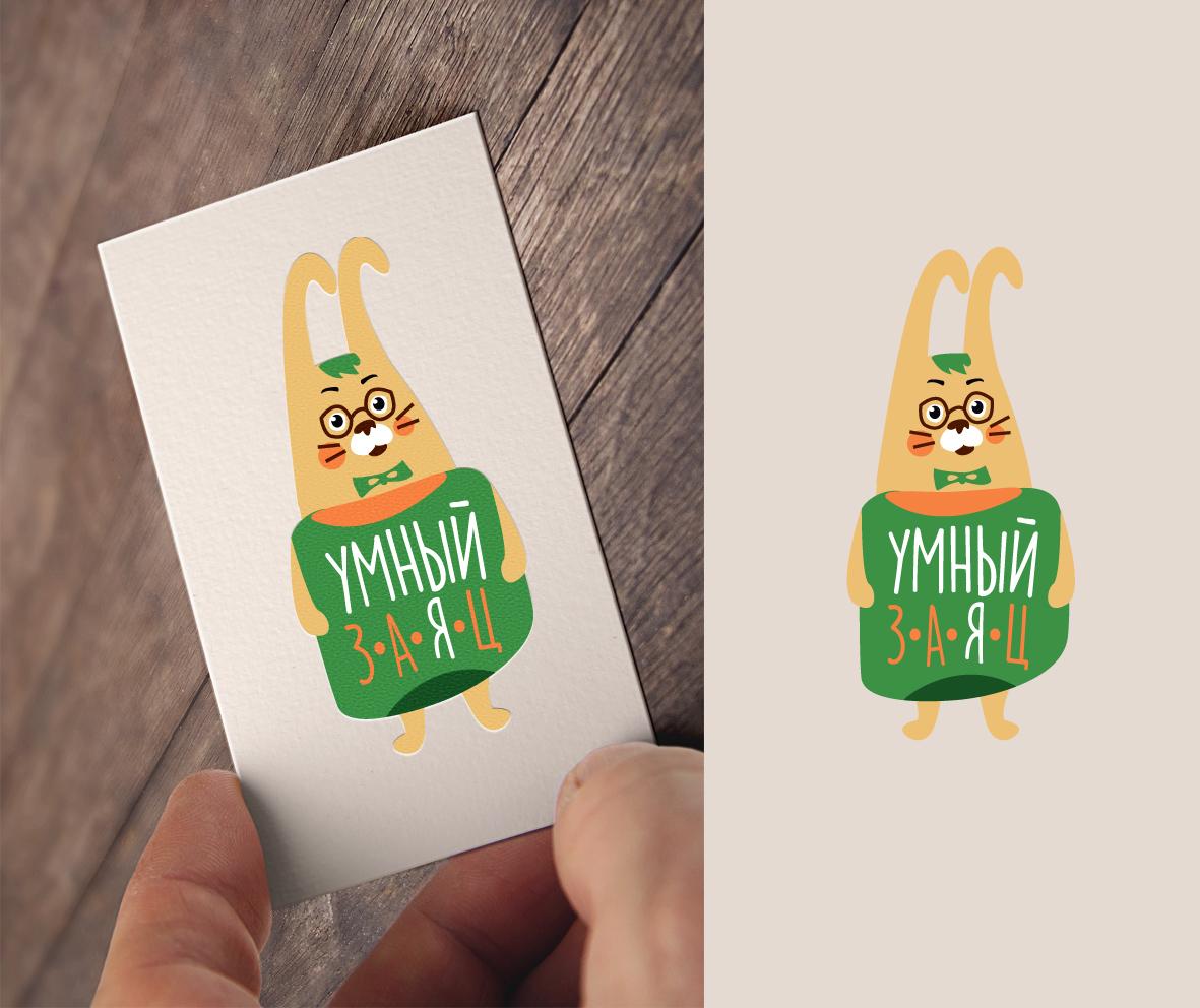 Разработать логотип и фирменный стиль детского клуба фото f_7265565fce53b33a.jpg