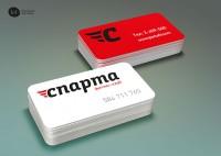 Фитнес-клуб Спарта. Логотип и фирменный стиль.