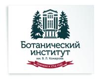 Ботанический институт В. Л. Комарова