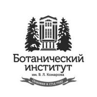 Ботанический институт им. В. Л. Комарова