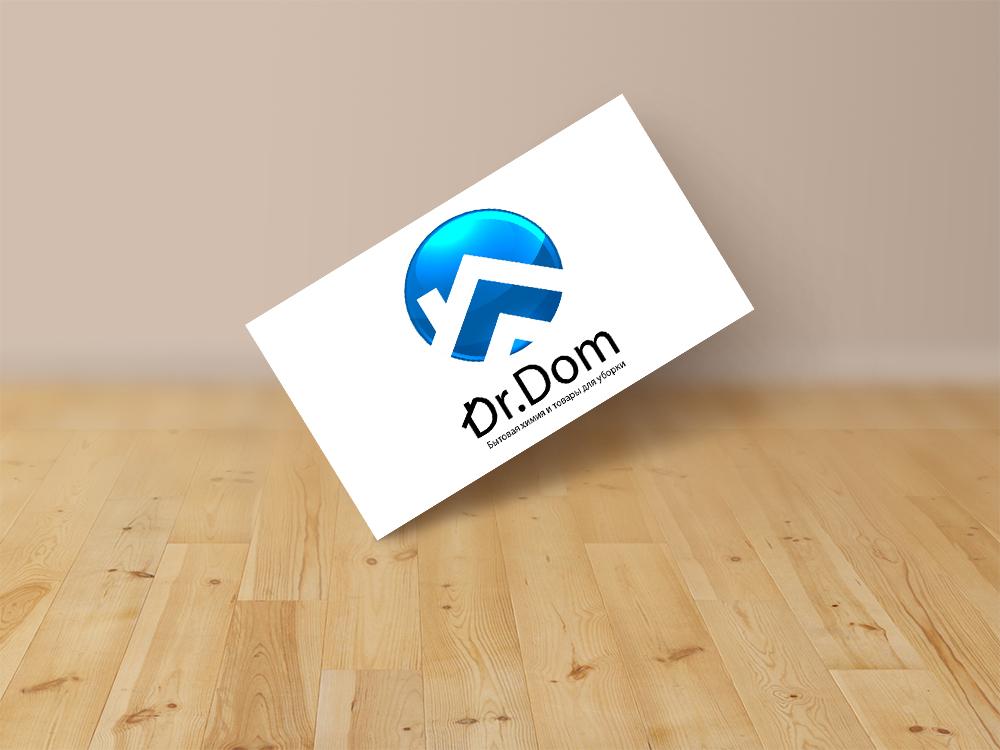 Разработать логотип для сети магазинов бытовой химии и товаров для уборки фото f_8876005873c369eb.jpg