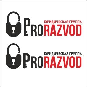 Логотип и фирм стиль для бракоразводного агенства. фото f_0195876359054524.jpg