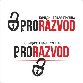 Логотип и фирм стиль для бракоразводного агенства. фото f_116587635940401c.jpg