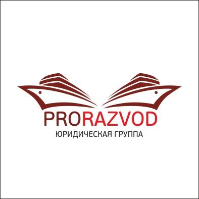 Логотип и фирм стиль для бракоразводного агенства. фото f_1495876108177d31.jpg