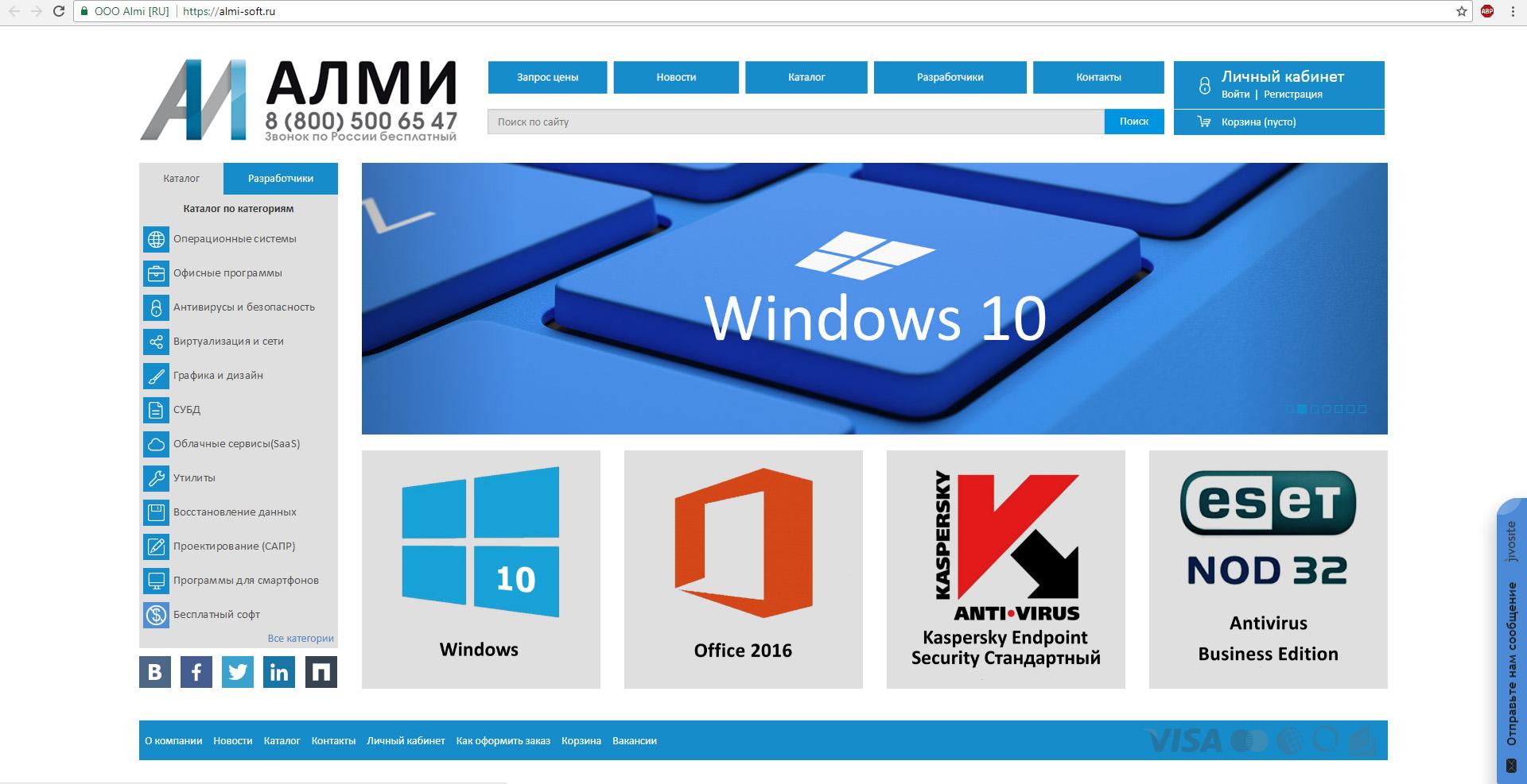 Разработка логотипа и фона фото f_162598af84167f2e.jpg