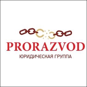 Логотип и фирм стиль для бракоразводного агенства. фото f_7615876358b136a2.jpg