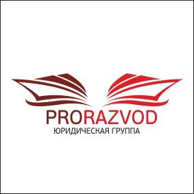 Логотип и фирм стиль для бракоразводного агенства. фото f_778587610890c662.jpg