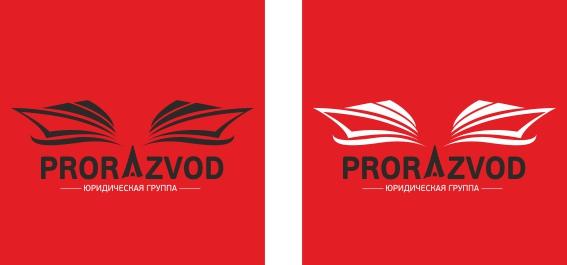 Логотип и фирм стиль для бракоразводного агенства. фото f_826587624b68a330.jpg