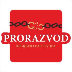 Логотип и фирм стиль для бракоразводного агенства. фото f_99358763587300f9.jpg