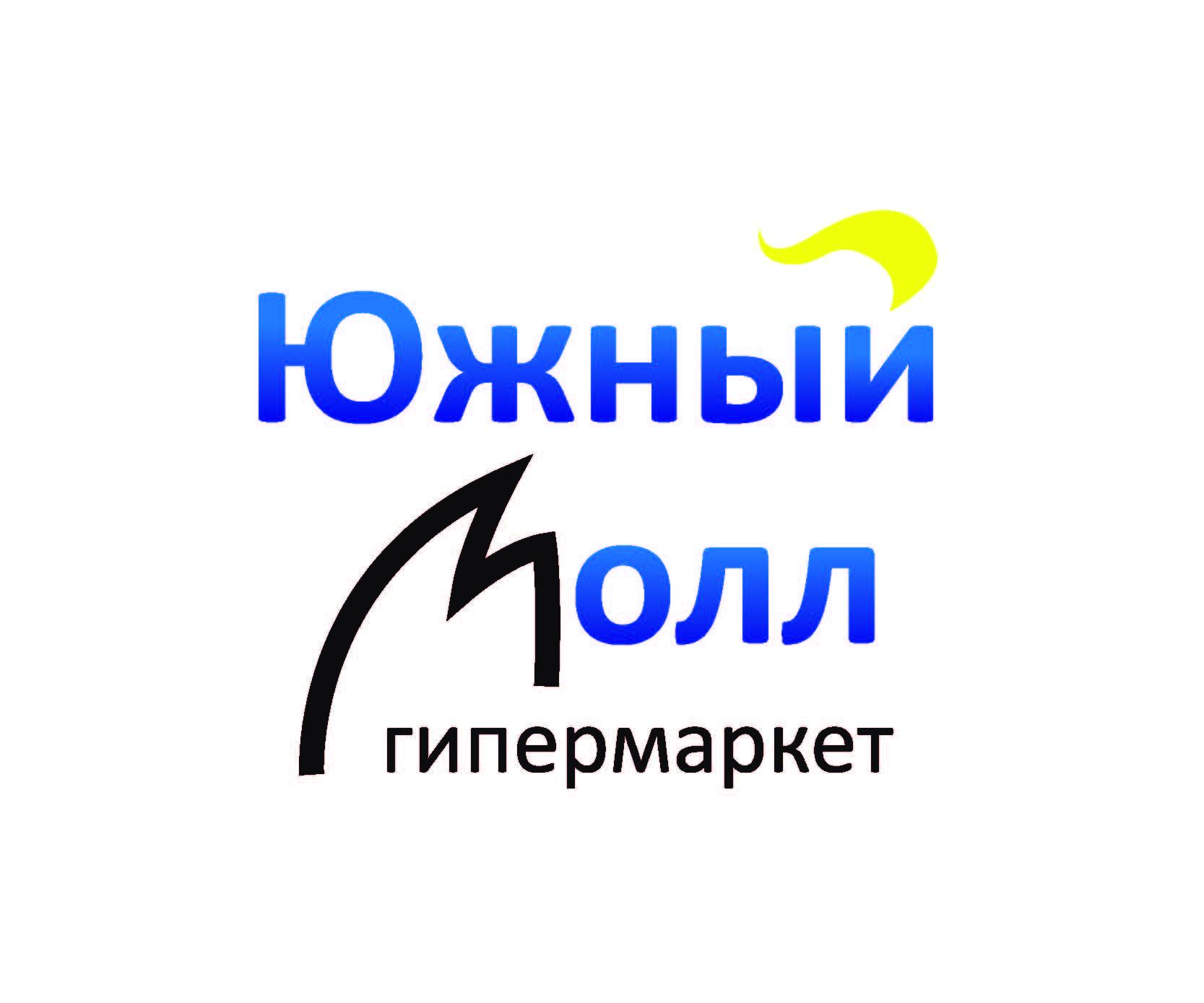 Разработка логотипа фото f_4db1b0f17ff07.jpg