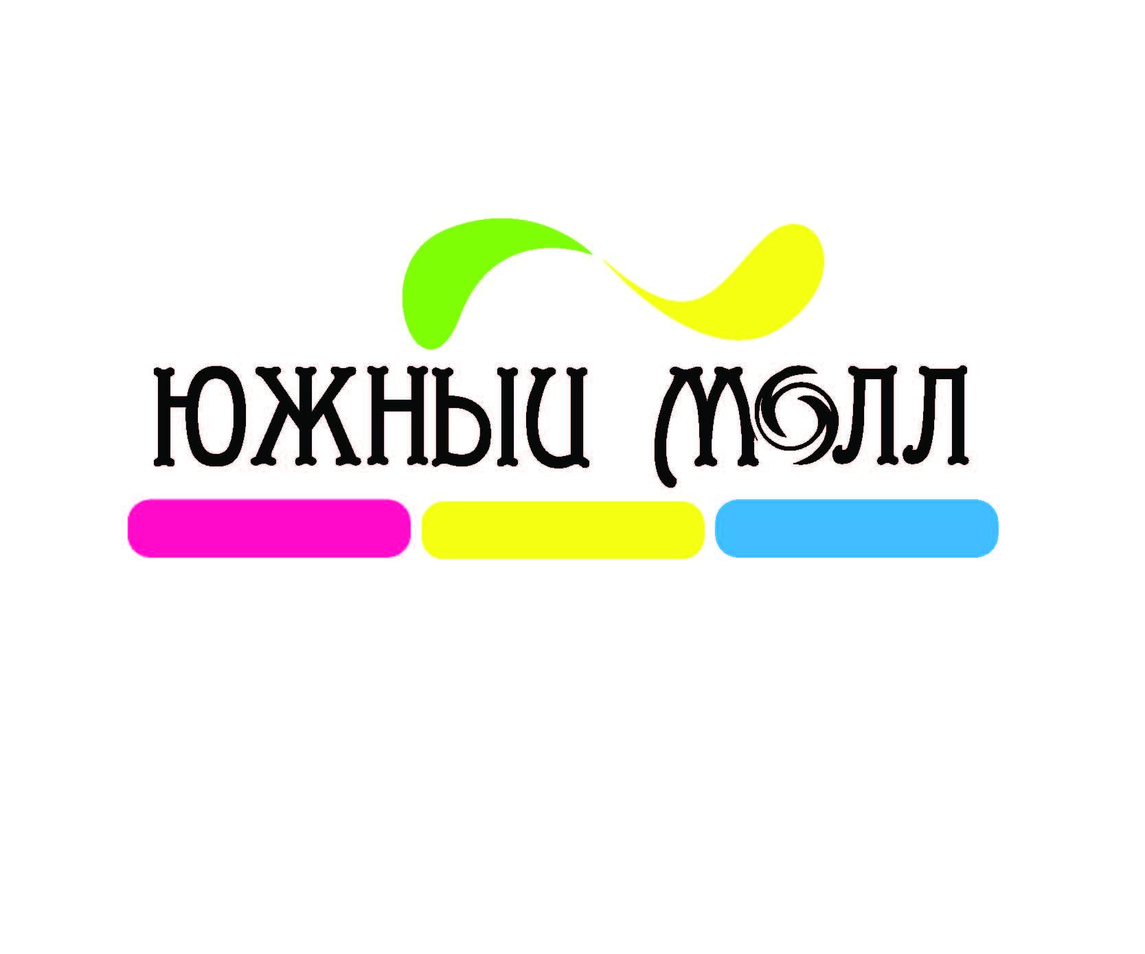 Разработка логотипа фото f_4db1c999795c1.jpg