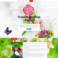 Флорист-дизайнер