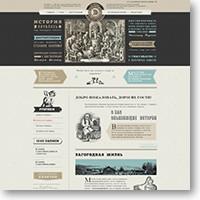 Сайт о дистилляции