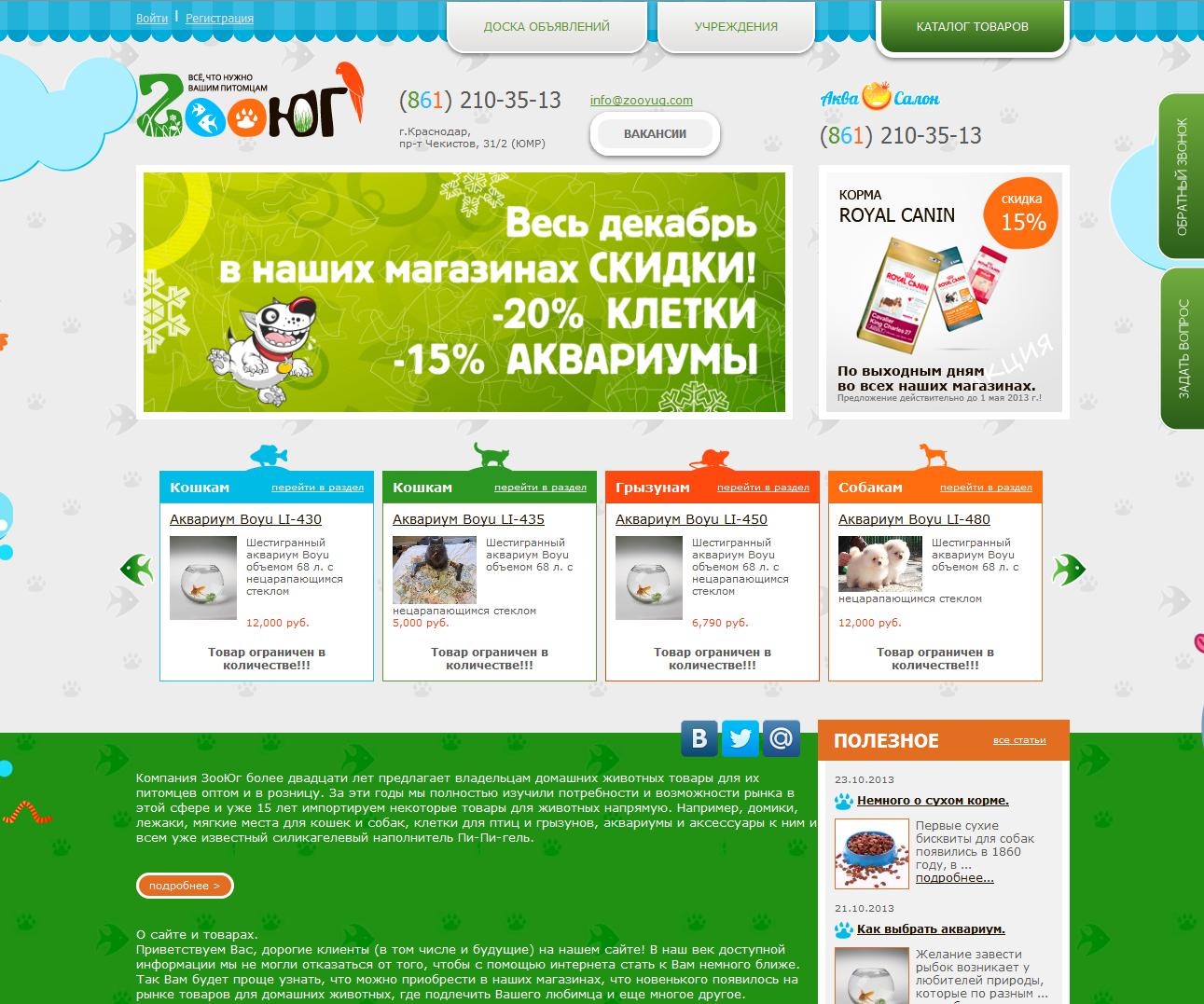 zooyug.com Wordpress