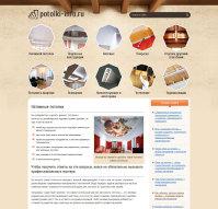 potolki-info.ru