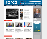 force-magazine.ru