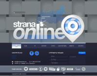 Страна онлайн