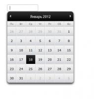 Шкура на jquery календарь, css3, ни одной картинки.