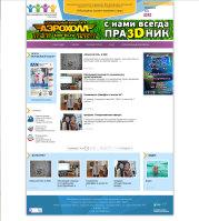 http://dmo63.ru/