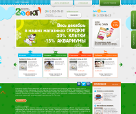 zooyug.com Wordpress